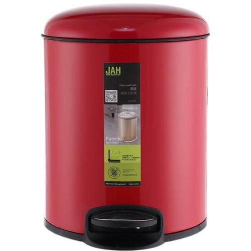Ведро для мусора с педалью JAH 12 Л 6321 красное