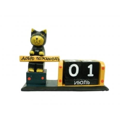 """Календарь с котом """"Добро пожаловать"""" (к-147)"""