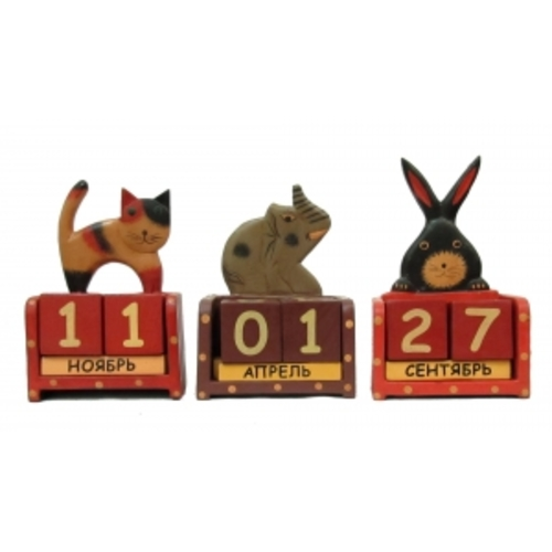 Календарь с животными, средний (к-353)