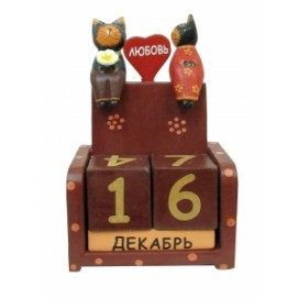 Календарь с сидящими на нем котиками и сердцем с надписью Любовь(фа-ка-21)