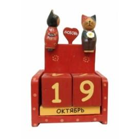 Календарь с котиками и сердцем с надписью Любовь (фа-ка-22)