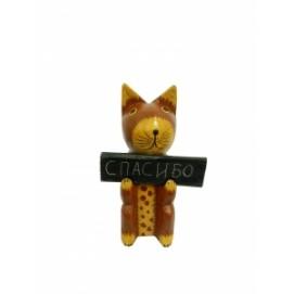 Кот держит табличку, 3 цвета (кн-118)