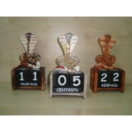 Календарь со змеёй (мал) 20011