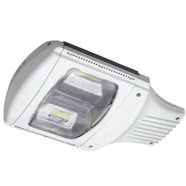 Светильник Pandora LED 225ANG-200