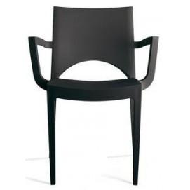 Кресло PARIS ANTHRACITE S6614Y антрацит GRANDSOLEIL